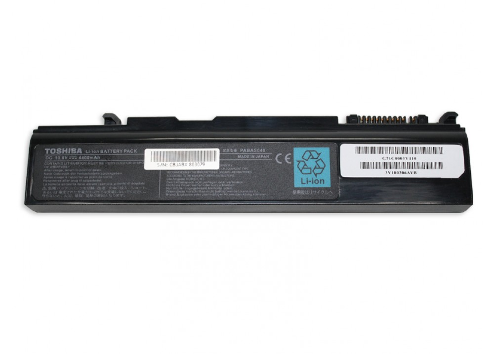 M.M BATTERY FOR TOSHIBA LAPTOP PA 3356U -3588-3692 -3456-A9