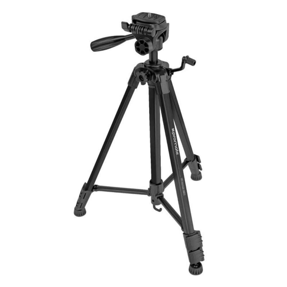 PROMATE TRIPOD PRECISE-150 3-SECTIONS ALUMINIUM 150 cm BLACK