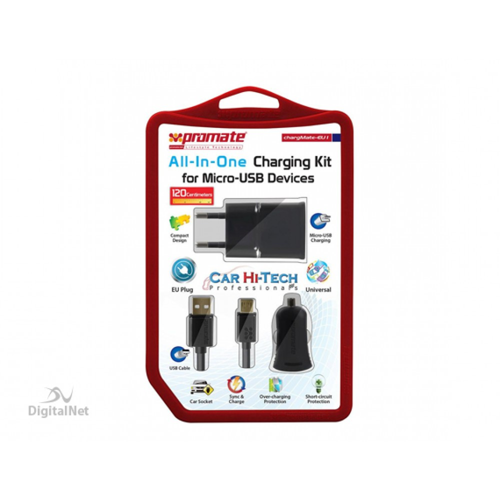 PROMATE CHARGMATE-EU1 ALL-IN-ONE CHARGING KIT FOR MICRO-USB DEVICES HOME&CAR CLEARANCE - 2
