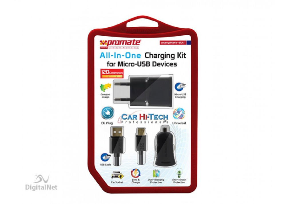 PROMATE CHARGMATE-EU1 ALL-IN-ONE CHARGING KIT FOR MICRO-USB DEVICES HOME&CAR