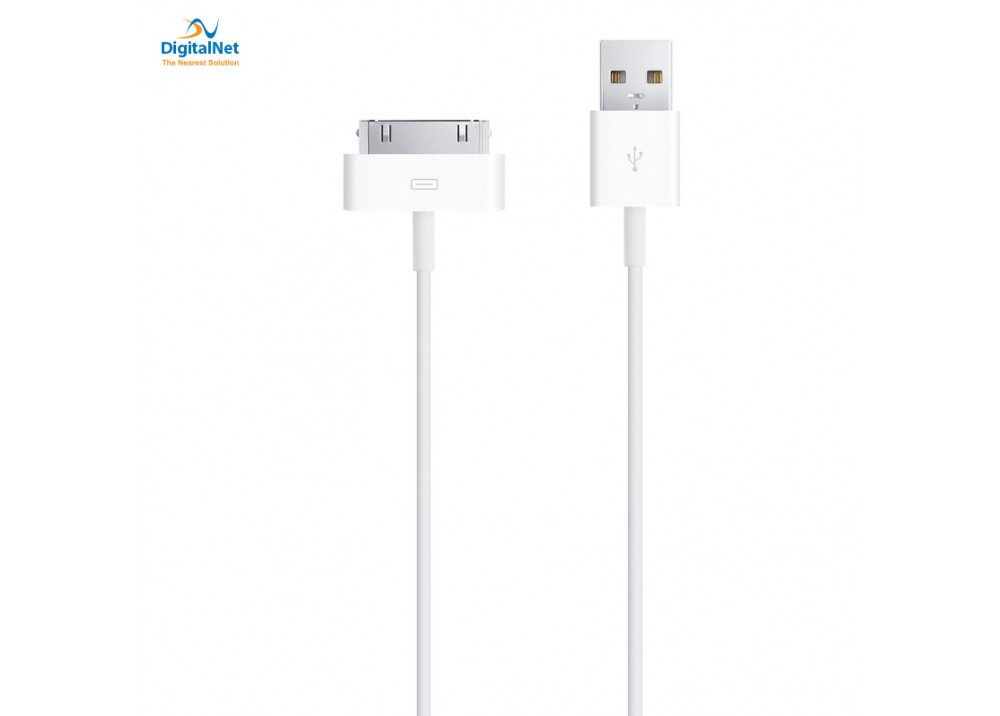 APPLE MA591 DOCK CONNECTOR TO USB WHITE