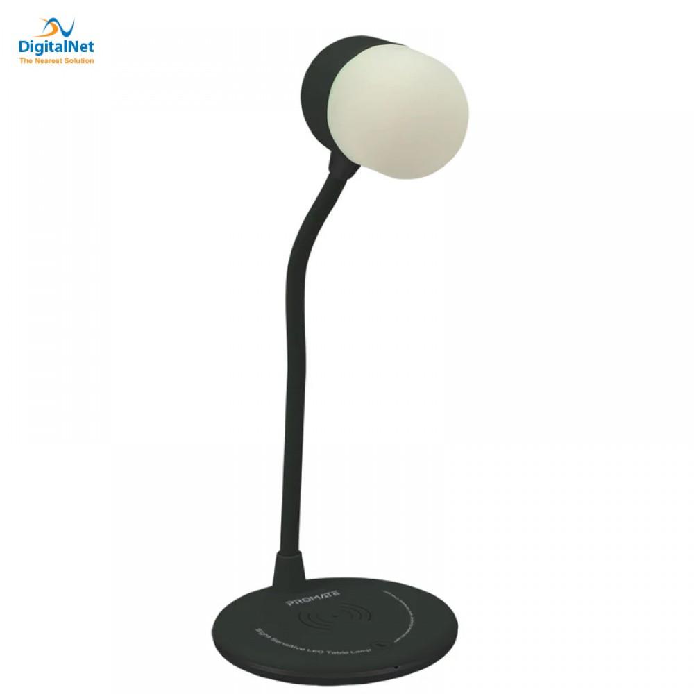 PROMATE LED LAMP AND WIRELESS SPEAKER AND QI LUMIQI BLACK