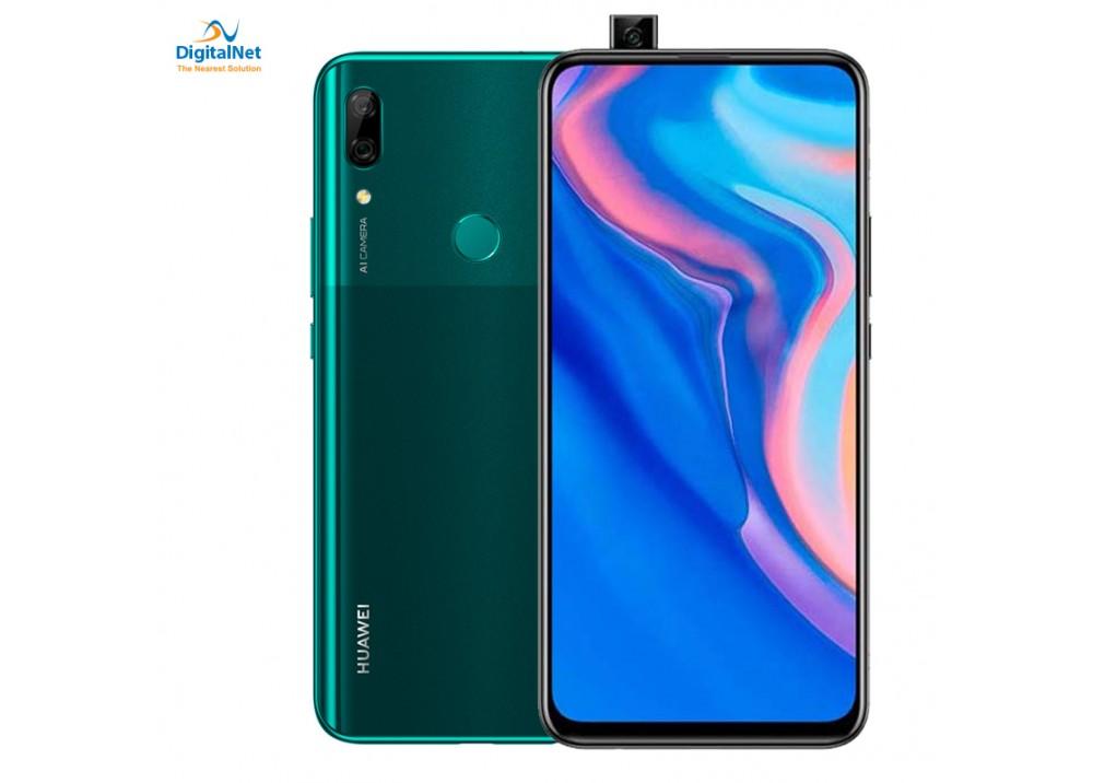 HUAWEI Y9 PRIME 2019 4GB 128 GB DUAL SIM GREEN