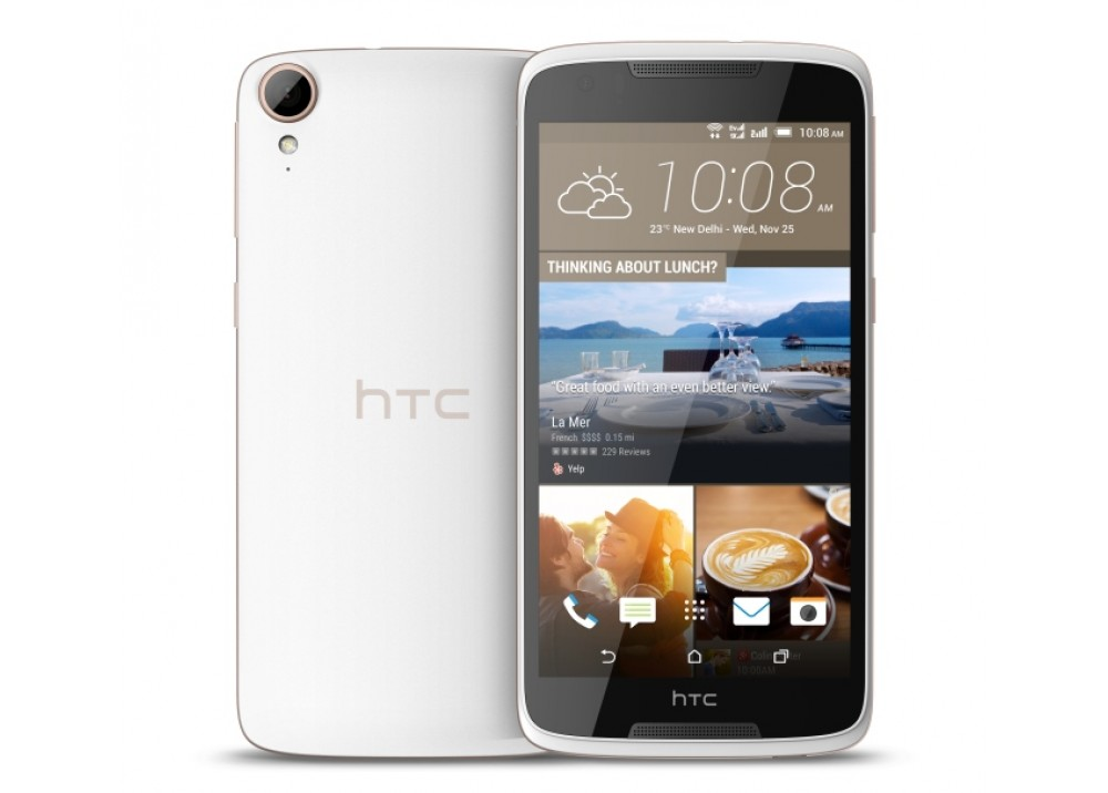 HTC DESIRE 828 32GB DUAL WHITE