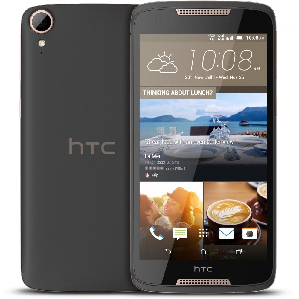 HTC DESIRE 828 DUAL BlACK