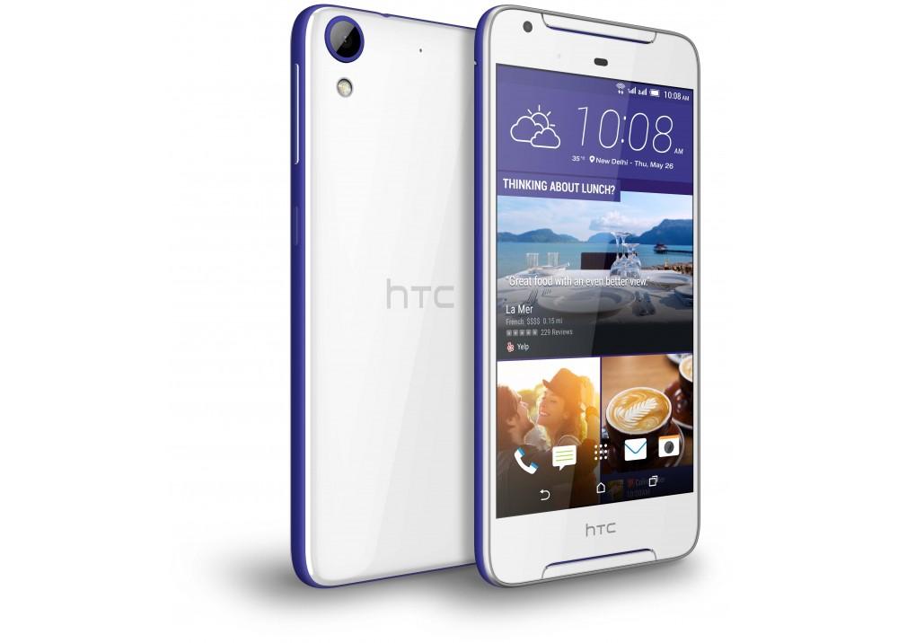 HTC DESIRE 628 DUAL WHITE