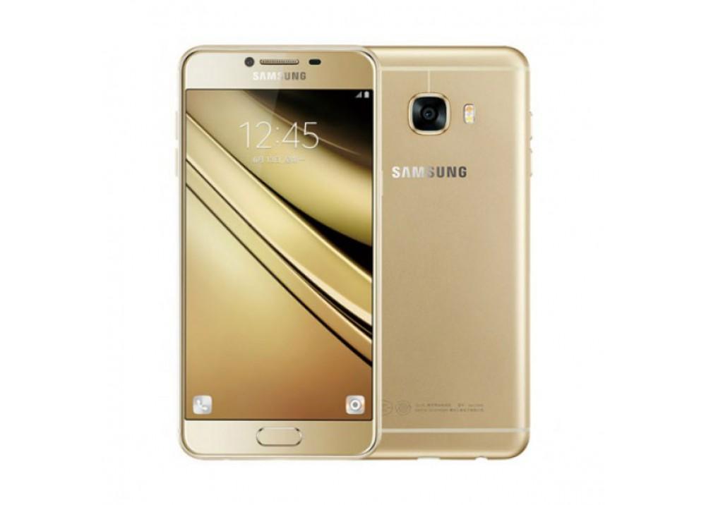 SAMSUNG GALAXY C5 64G DUOS GOLD