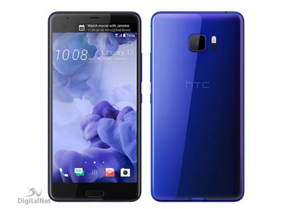 HTC U ULTRA DUAL BLUE
