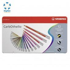 ستابيلو  CARBOTHELLO 12 قلم تلوين