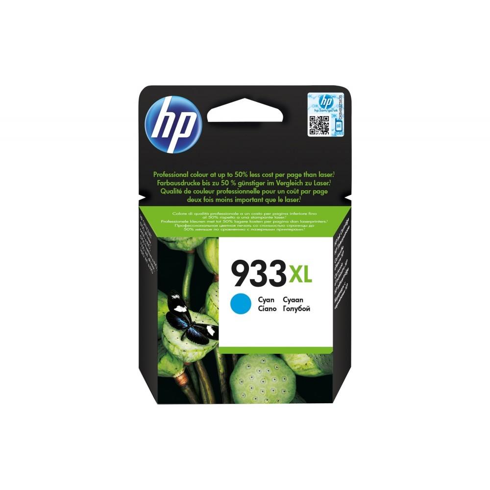 HP 933 XL CYAN ORIGINAL INK CARTRIDGE