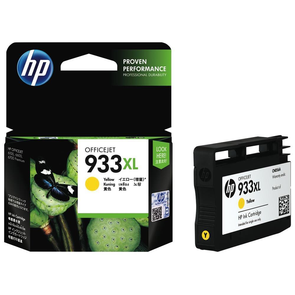 HP 933 XL YELLOW ORIGINAL INK CARTRIDGE