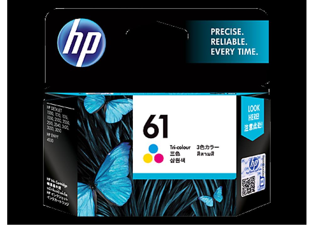 HP 61 COLOR ORIGINAL INK CARTRIDGE