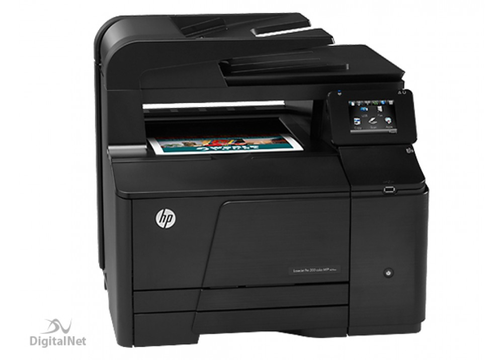 HP COLOR MULTIFUNCTION  LASERJET PRO 200 M277 NF