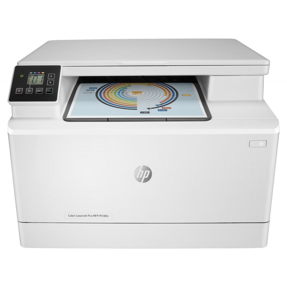 HP  COLOR MULTIFUNCTION LASERJET PRINTER PRO M180N