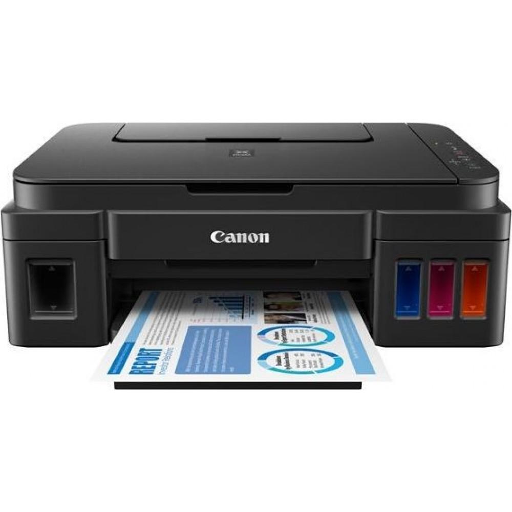 CANON BLACK & COLOR INKJET MULTIFUNCTION PIXMA G2400