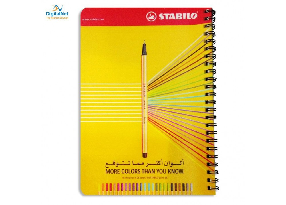 STABILO SPIRAL NOTEBOOK 40 PAGES A5