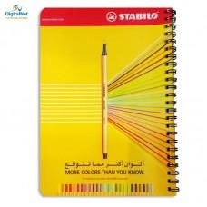 ستابيلو دفتر سلك 40 صفحة قياس A5